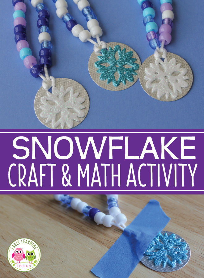 Are you looking for ideas for winter crafts for kids? They will have so much fun making these snowflake counting necklaces, that they won't realize they are working on fine motor skills and learning math. A great hands-on math activity for your math centers or your fine motor centers in your preschool, pre-k or OT classroom. Perfect for your winter theme, holiday theme, or snow theme unit and lesson plans. #finemotor #preschool #prek #preschoolmath