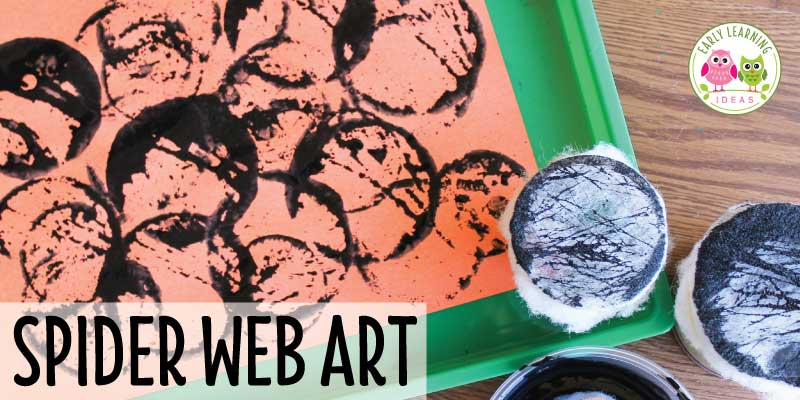 Did you know that you can use packaged spider webs for art activities? Here are several ideas for creating spider web art with your kids. These process art activities are great for your art center during a Halloween or spider theme unit. They can even be used as an activity for a Halloween part. Perfect for kids in preschool, pre-k and kindergarten.