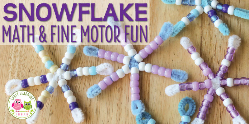 Snowflake Craft for Kids:  Beaded Snowflake Math & Fine Motor Activity
