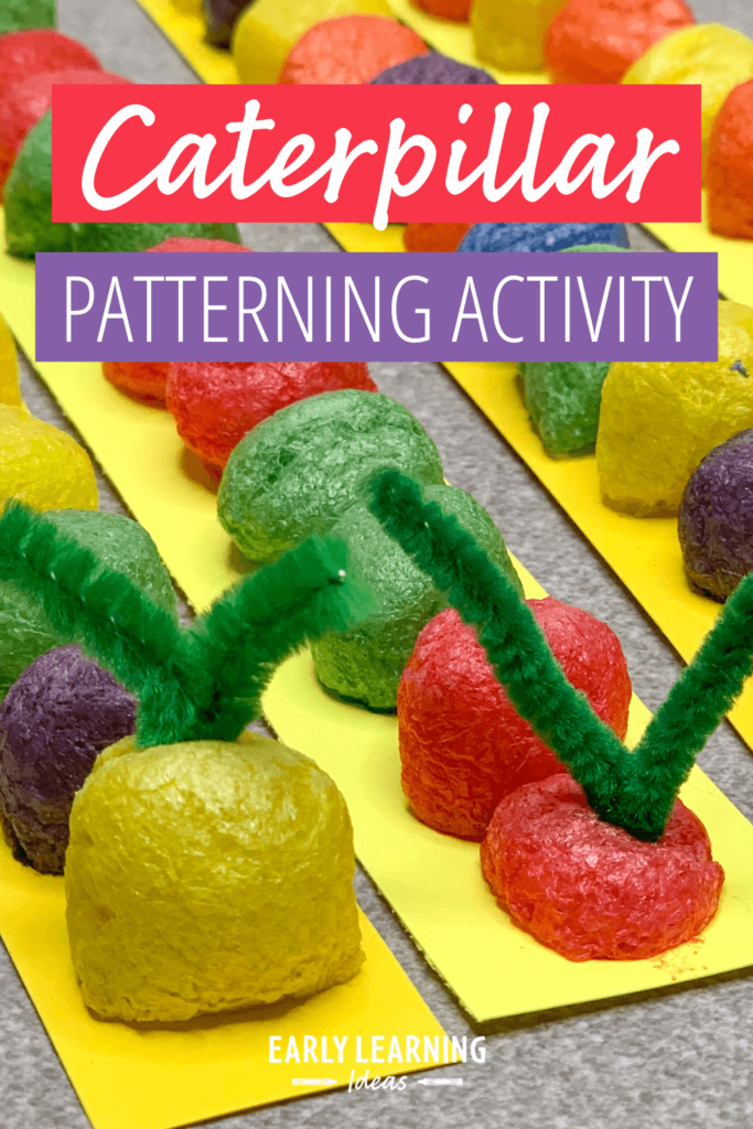 simple caterpillar patterning activity for kids